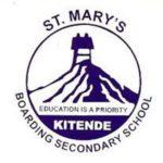 St. Marys SS Kitende Logo